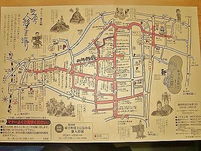 人形さま_地図
