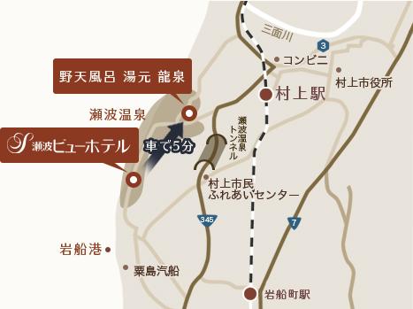 瀬波ビューホテルから、野天風呂 湯元 龍泉までの交通アクセス 地図